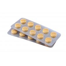 Левитра (дженерик) – 40 мг. 20 таблеток
