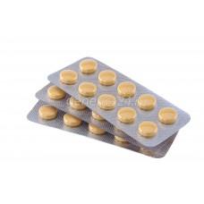 Левитра 40 мг. - 30 таблеток