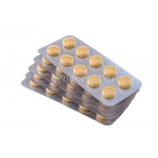 Левитра 40 мг. - 50 таблеток
