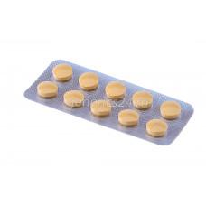 Левитра 60 мг. - 10 таблеток