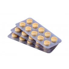 Левитра 60 мг. - 30 таблеток