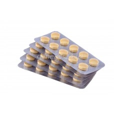 Левитра 60 мг. - 50 таблеток