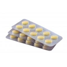Сиалис Софт 20 мг. - 30 таблеток