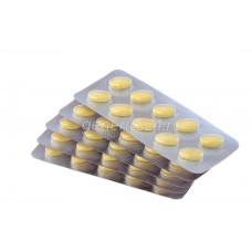 Сиалис Софт 20 мг. - 50 таблеток