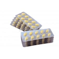 Сиалис Софт  20 мг. - 100 таблеток