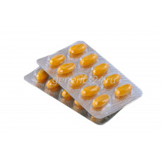 Сиалис Super Active+ - 20 таблеток