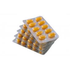 Сиалис Super Active 50 таблеток