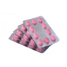Сиалис Professional - 50 таблеток