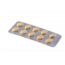 Сиалис 60 мг. - 10 таблеток