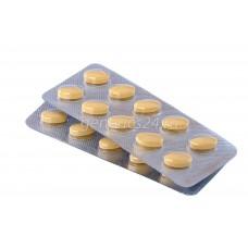 Сиалис 60 мг. - 20 таблеток