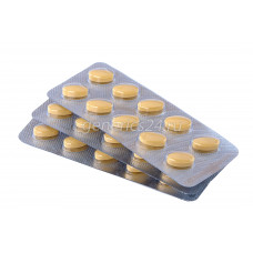 Сиалис 60 мг. - 30 таблеток