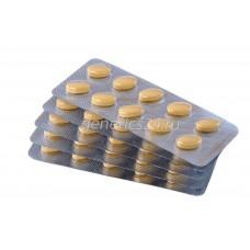 Сиалис 60 мг. - 50 таблеток