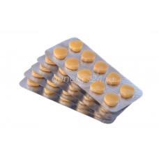 Сиалис Super Power - 50 таблеток
