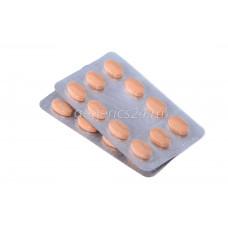 Сиалис Софт 40 мг. - 20 таблеток