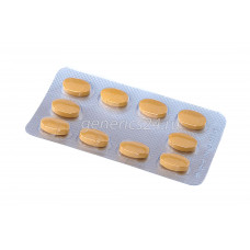 Сиалис 20 мг. - 10 таблеток