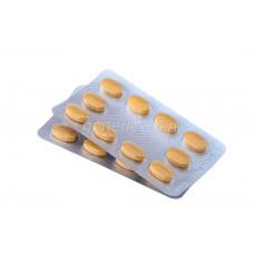Сиалис (дженерик) – 20 мг. 20 таблеток