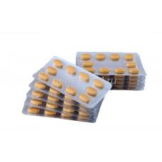 Сиалис 20 мг. - 100 таблеток