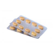 Сиалис 40 мг. - 20 таблеток