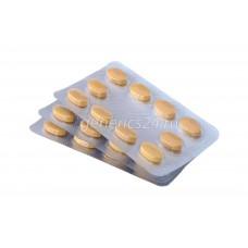 Сиалис 40 мг. - 30 таблеток