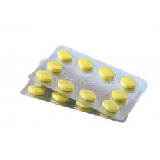 Малегра DXT  - 20 таблеток