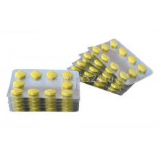 Малегра DXT - 100 таблеток