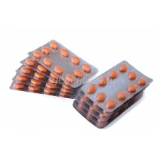 Малегра FXT 100 таблеток