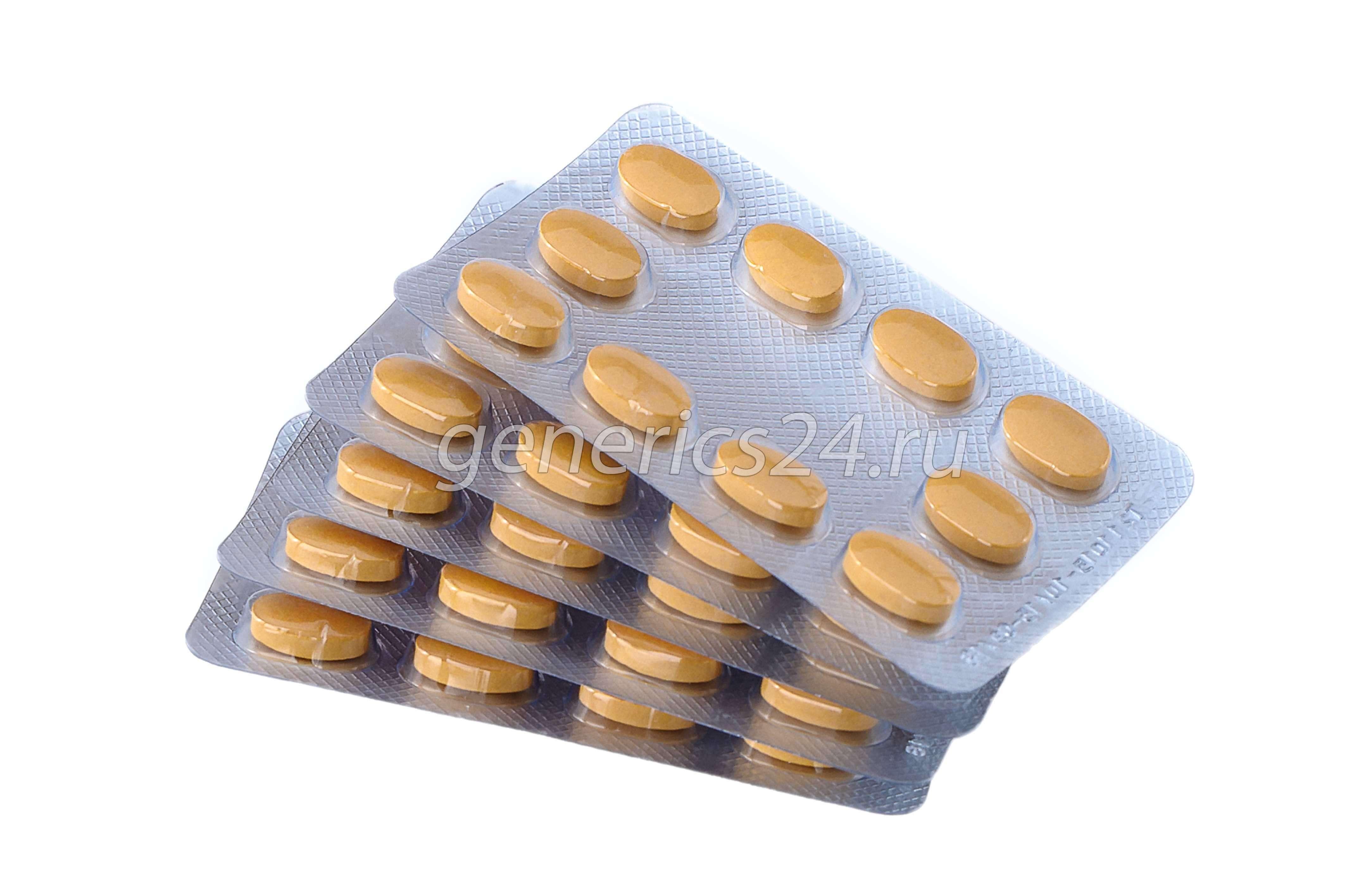 50 таблеток  - hd 720